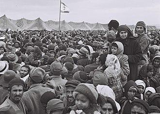 Ma'abarot - Yemenite Jews in Ma'abarat Rosh Ha-Ayin, 1950