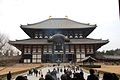 Zoshicho, Nara, Nara Prefecture 630-8211, Japan - panoramio - jetsun (37).jpg