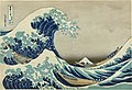 File:Great Wave off Kanagawa2.jpg - Wikipedia