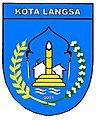 File Pemko Langsa Jpg Wikimedia Commons