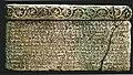 Thumbnail for version as of 15:34, 29 September 2005