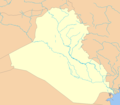 File:Iraq outline map png - Wikimedia Commons