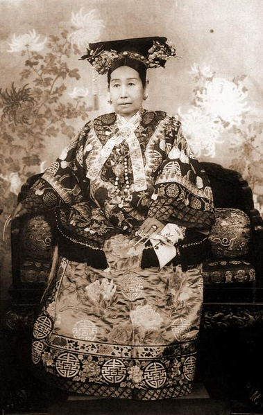 Berkas:The Ci-Xi Imperial Dowager Empress (4).PNG