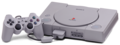 File:PSX-Console-wController.png - Wikimedia Commons