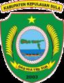 Berkas Lambang Kabupaten Kepulauan Sula Png Wikipedia Bahasa Indonesia Ensiklopedia Bebas