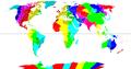20:33, 1 अक्टूबर 2013 के संस्करण का अंगूठाकार प्रारूप।