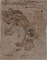 """Hare"", Folio from the Mantiq al-wahsh (Speech of the Wild Animal) of Ka'b al-Ahbar MET sf54-408-3b.jpg"