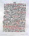 """""""Papyros Ebers"""" (1875), Georg Ebers Wellcome L0016579.jpg"""