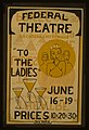 """To the ladies"" LCCN98517771.jpg"