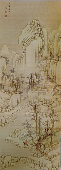 'Winter Landscape in the Style of Wen Zhengming' by Ôkura Ryûzan.jpg
