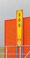 (305-365) SOS (6120846424).jpg