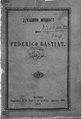 ¡¡Maldito dinero!! (1857).pdf