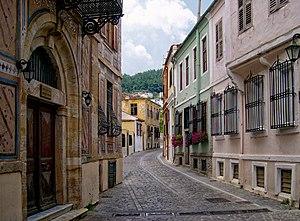 Xanthi - Image: Το Αρχοντικό Κουγιουμτζόγλου, στα σοκάκια της παλιάς πόλης της Ξάνθης panoramio