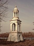 Альтанка-маяк (Нароўля)