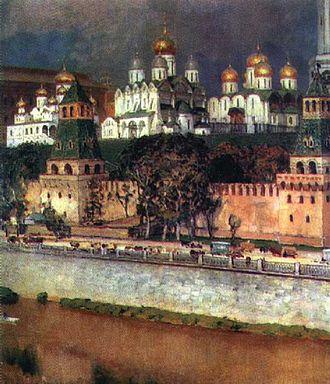 Apollinary Vasnetsov - Image: Аполлинарий Васнецов Кремль