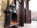 "Архиепископски соборен храм ""Св. Климент Охридски"" (Влезна врата) 3.JPG"