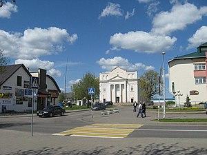 Astravyets - Image: Астравец. Касцёл Св. Касмы і Даміяна (02)