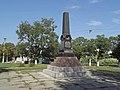 Белгород-Днестровский. Памятник Василию Рябову..JPG