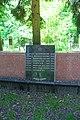 Братська могила,, в якій поховані воїни Радянської армії, що загинули в роки ВВВ Київ Солом'янська пл.JPG