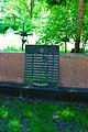 Братська могила, в якій поховані воїни Радянської армії що загинули в роки ВВВ Київ, Солом'янська пл.JPG