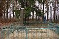 Братська могила радянських воїнів. c. Сали 05.JPG