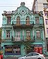 Будинок житловий 1908 р..JPG