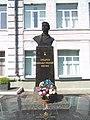 Бюст Герою Радянського Союзу О.Г. Зубарєву.jpg