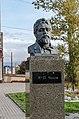 Бюст писателя А.П. Чехова.jpg