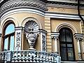 Ваза на доме М Черновой.jpg