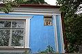 Вул. Руська, 104 IMG 9465.jpg