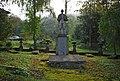 Військове кладовище Братська могила воїнів Радянської армії.jpg