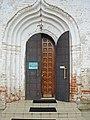 Главный вход в Собор Рождества Богородицы Лужецкого монастыря.jpg