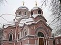 Донской монастырь - panoramio (27).jpg
