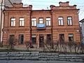 Доходный дом Е.А.Киселевой..JPG