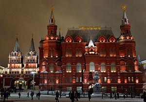 Moscow: Исторический музей