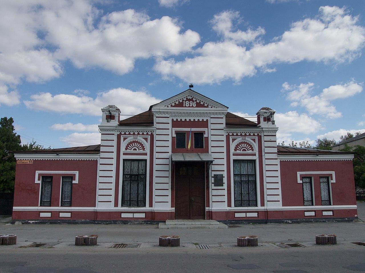 Театр им. Б. Захавы