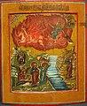 Огненное восхождение пророка Илии Уральская икона XVIII.jpeg