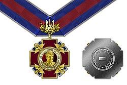 Орден «За спасіння життя» імені академіка Леоніда Ковальчука.jpg