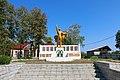Павлівка, Пам'ятник 80 воїнам – односельчанам загиблим на фронтах ВВВ, біля Будинку культури.jpg
