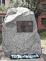 Пам'ятний знак дивізіям, що визволяли Шишацький район у 1943 році від фашистів.jpg