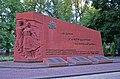 Пам'ятник викладачам і студентам Політехнічного інституту.jpg