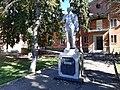 Памятник В.И. Ленину . Пржевальского 24. 1.jpg