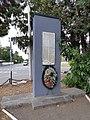 Памятный знак рабочим, погибшим на фронте. Майкоп, ул. Заводская 2.jpg