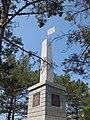 Пам'ятник радянським воїнам 51-ї армії,2.jpg