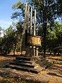 Пам'ятник робітникам заводу гірничого машинобудування 02.jpg