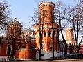 Петровский путевой дворец.jpg