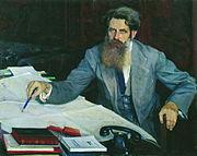 Портрет академика О.Ю. Шмидта.jpg