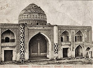 Abbas Mirza Mosque, Yerevan - Illustration from 1917