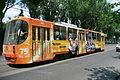 Транспорт в Донецке 017.jpg
