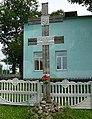Фото путешествия по Беларуси 157.jpg